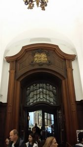 Eingangsraum