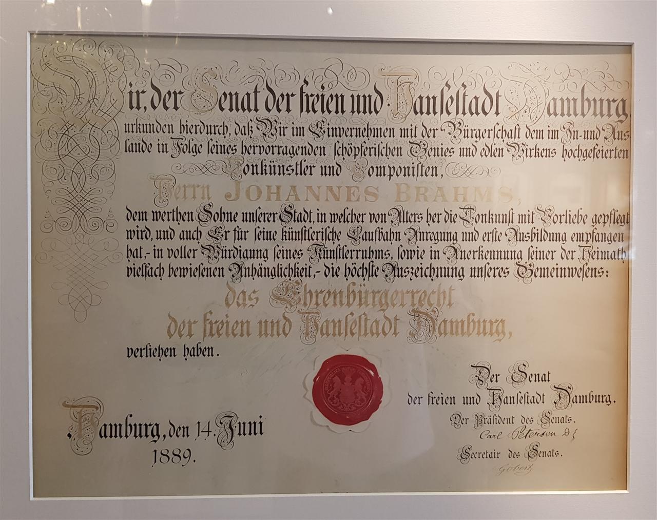 Brahms wird Ehrenbürger Hamburgs